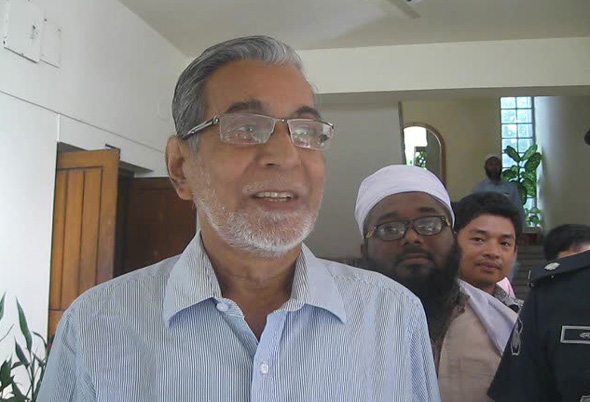 Chairman of Land dispute commission