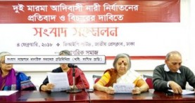 True Color of Humanity in Chittagong Hill Tracts: Face and realities