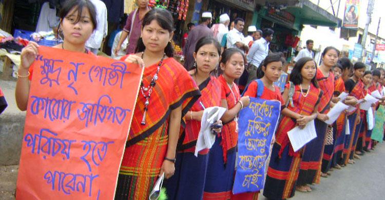 (Rangamati)-Pic