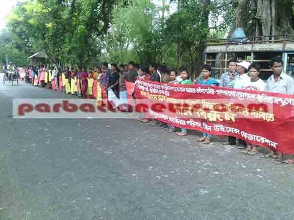 Manikchari human chain program