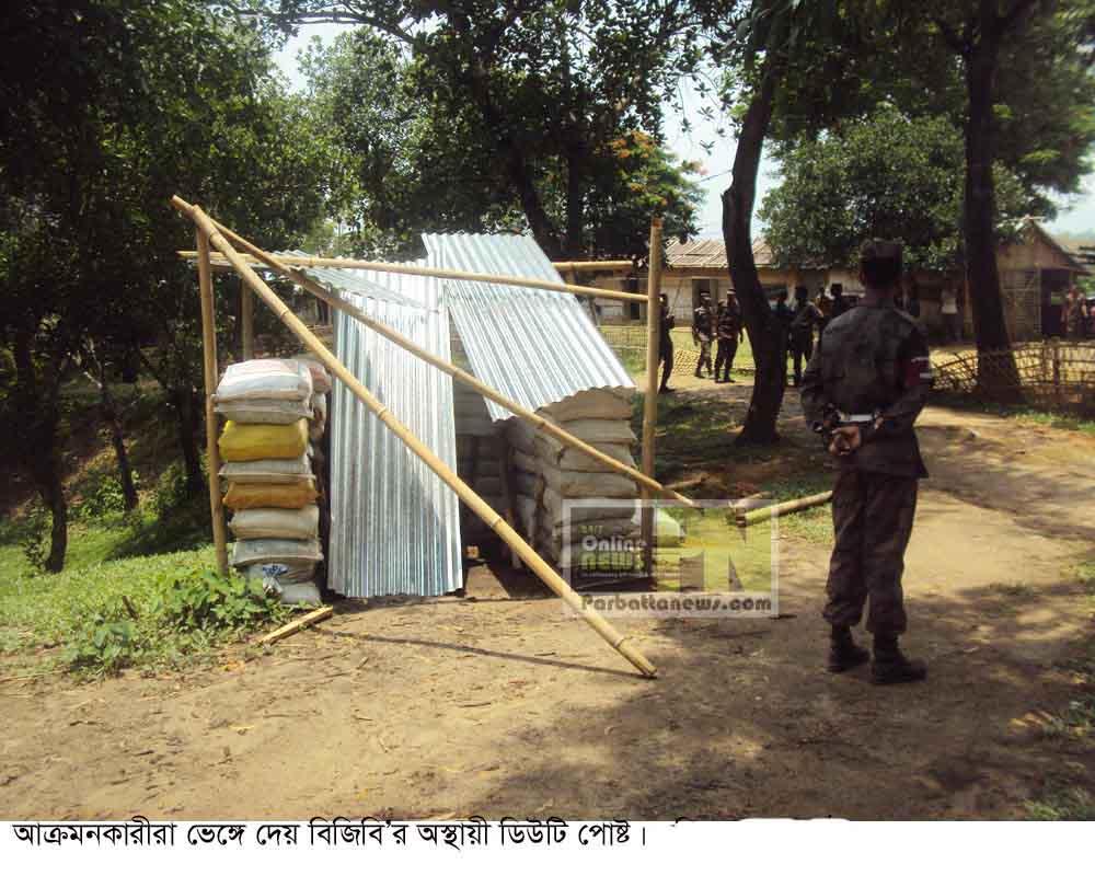 khagrachari pic-(02), 11-06-2014