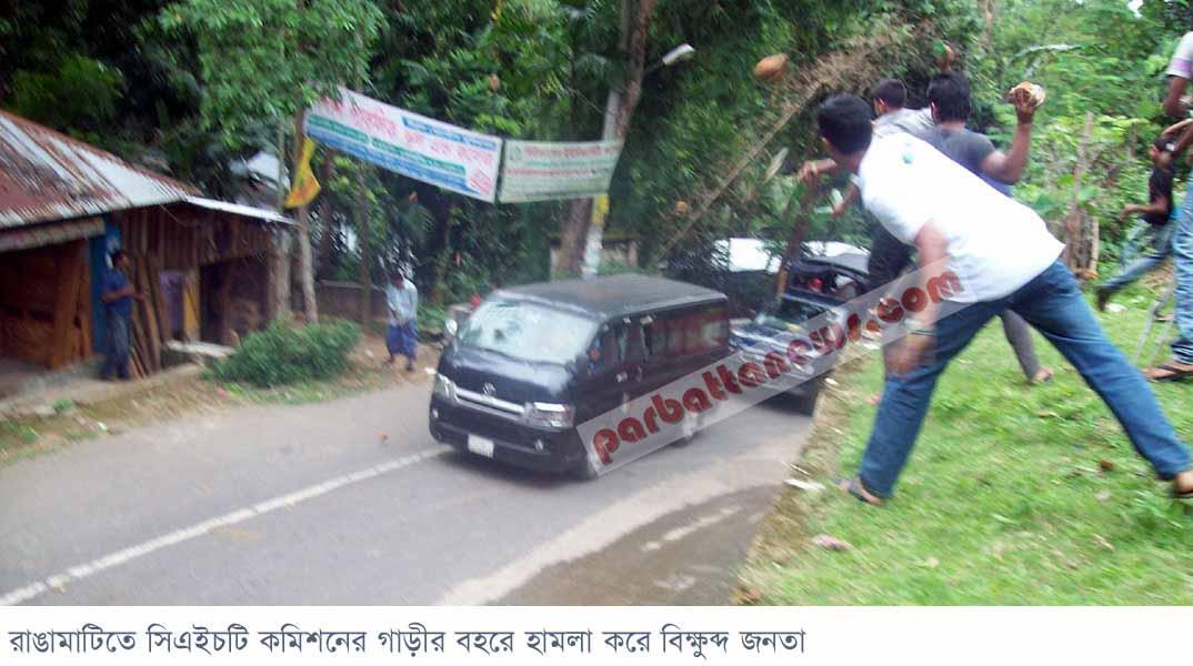 Rangamati pic-05-07-14-1