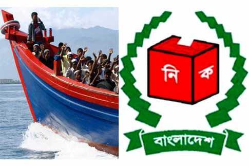 rohingya votar