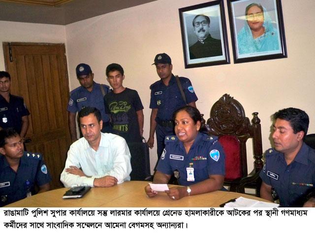 Rangamati Gherened pic03
