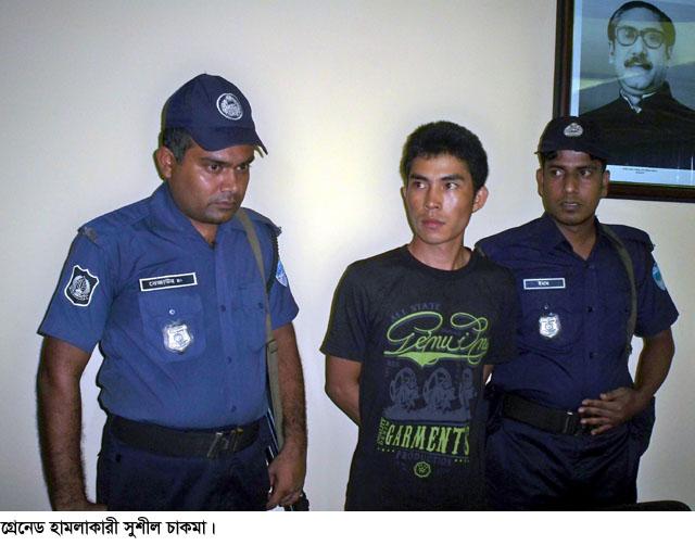 Rangamati Gherened pic04