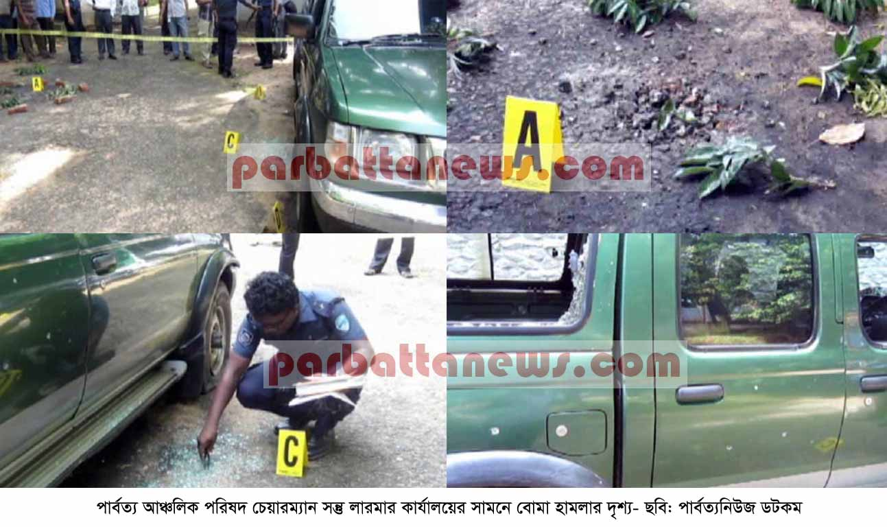 bomb attack at santu office