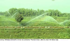 Ramgarh pic 24