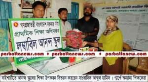 news baishari