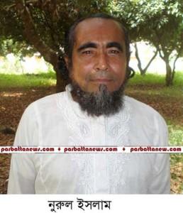 N Islam PIC