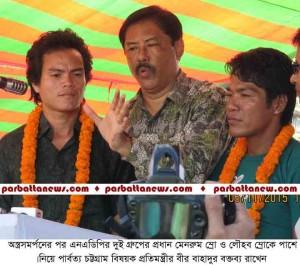 MNP News_Alikadam (Banarban) 05-11-2015