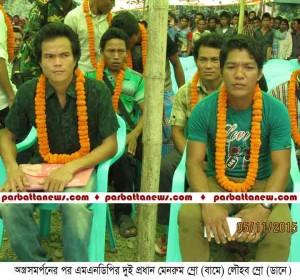 MNP News_Alikadam (Banarban) 05-11-2015~3
