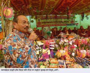 mahalchari pic 1