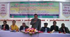 Rangamati mela pic2