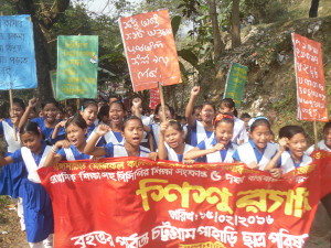Kutukchari Child Rally Pic_2