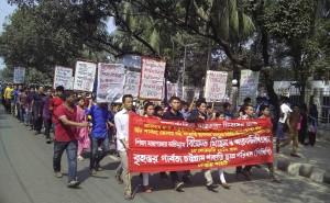 PCP protes dhaka, 18.02.2016