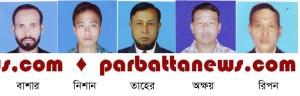 BNP PIC