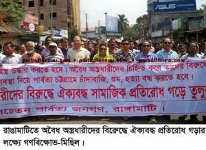 Rangamati pic2