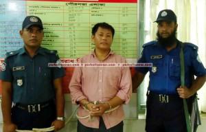 mithun chakma