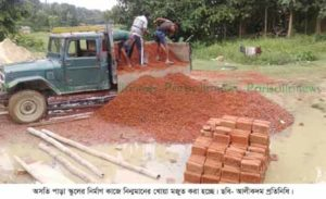 alikadam-bandarban-school-news-pic-1-copy