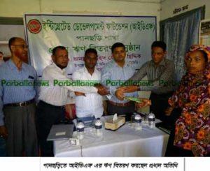 idf-panchari-news-image-copy