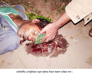 kawkhali-road-accident-news-pic