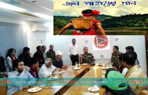 rangamati-army-news-pic-07-12-16