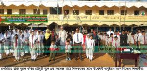 Chakaria biddaly 18-01-2017 copy
