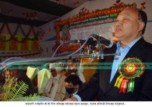 Kawkhali News pci copy