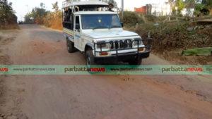 Khagrachari Road Pic 01 copy