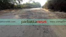 Khagrachari Road Pic 2 copy