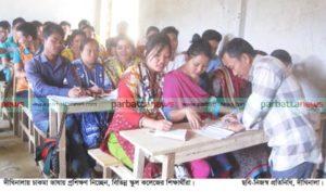 Dighinala Chakma Language picture 18-02-2017 copy