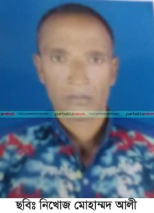 Dighinala picture 08-02-2017 copy