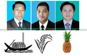 Guimara Election NEWS Pic copy