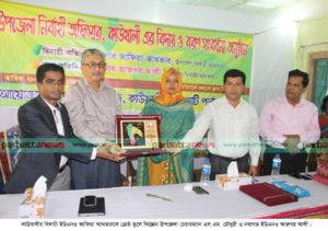 Kawkhali UNO News-Pic copy