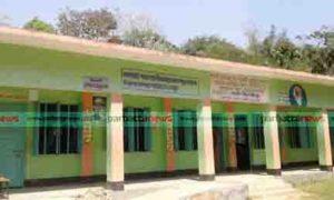 R P School copy