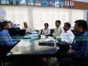 Bandarban BNP pic-9.3