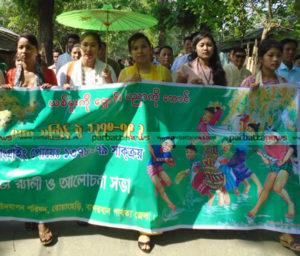 Rowangchari pic -13.04