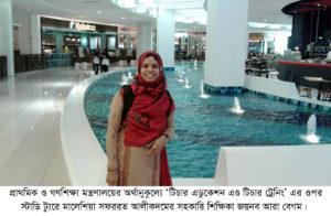 Joynob Study Tour News_Alikadam (Bandarban Pic