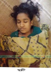 Panchari DEAD PIC copy