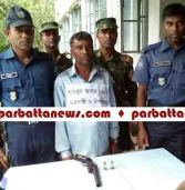 An illegal arms trader with LG and bullets arrested in Guimara, Khagrachari