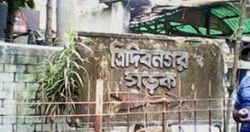 Name of anti-Lib force not changed in Rangamati