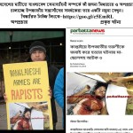 Propaganda in Chittagong Hill Tracts: The Other Side of the Coin