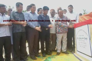 panchari mp news pic 03