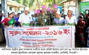 alikadam-morung-confarence-news-pic-1-copy