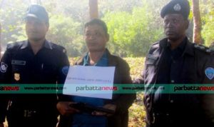Rangamati Arms-21-01-17 copy