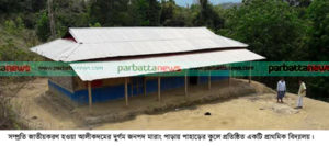 Alikadam (Bandarban) Praimary Education News 01-04-2017